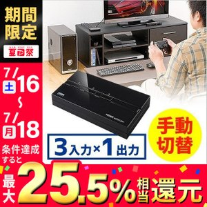 HDMI切替器 3入力1出力 PS4対応 3D対応 自動切り替えなし 手動切替 電源不要 HDCP対応 初心者向け 簡単切り替え(即納)