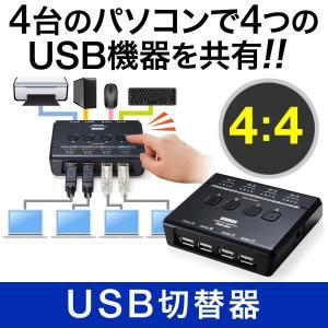 USB切替器 プリンタ マウス キーボード 手動切替 プリンタ マウス キーボード(即納)|sanwadirect