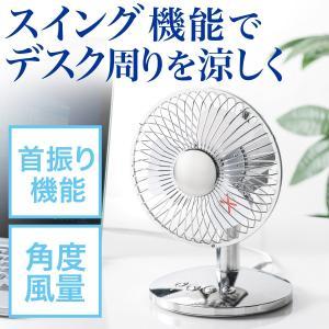 USB扇風機 卓上扇風機 首振り 乾電池 風量調整|sanwadirect