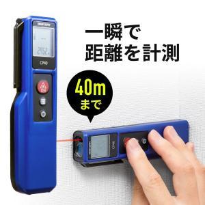 レーザー距離計 最大測定距離40m 尺単位対応 面積/体積/ピタゴラス計測対応