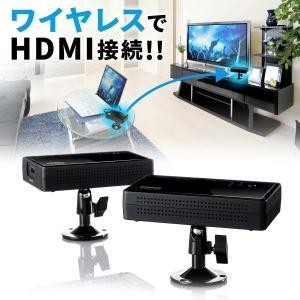 HDMI 無線 ワイヤレス 送受信 エクステンダー テレビ(即納)|sanwadirect