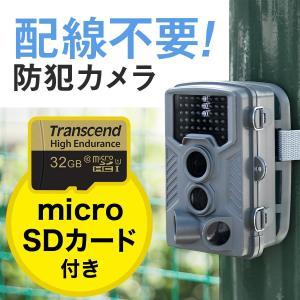 防犯カメラ 家庭用 屋外 監視カメラ ワイヤレス 暗視 電池式|sanwadirect