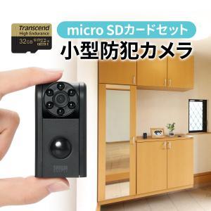 防犯カメラ 監視カメラ 隠しカメラ 家庭用 室内 防犯 小型 暗視 防犯用 家庭 充電式 microSDHCカード付き sanwadirect