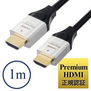 HDMIケーブル 1m 4K HDR対応 プレミアム HDMI ケーブル ハイスピード(即納)|sanwadirect