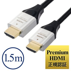 HDMIケーブル 1.5m 4K HDR対応 プレミアム HDMI ケーブル ハイスピード(即納)|sanwadirect