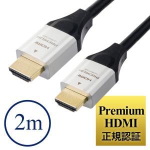 HDMIケーブル 2m 4K HDR対応 プレミアム HDMI ケーブル ハイスピード|sanwadirect