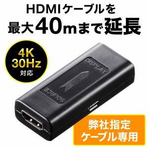 HDMI 延長 アダプタ 中継  最長40m延長(即納)|sanwadirect