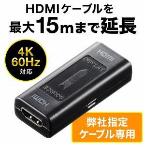 HDMI 延長 アダプタ 中継 最長15m延長(即納)|sanwadirect