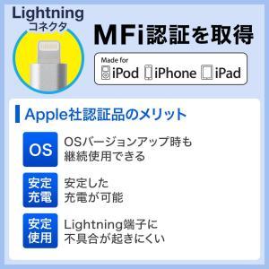 充電ケーブル iPhone スマホ 充電 タイ...の詳細画像2