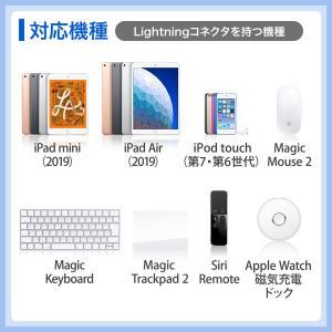 充電ケーブル iPhone スマホ 充電 タイ...の詳細画像4