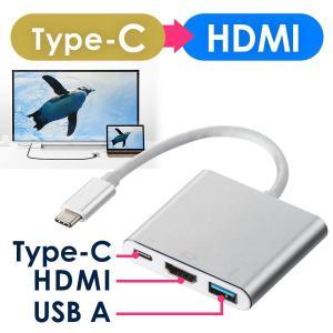 USB Type-C HDMI 変換 アダプタ コネクタ ケーブル PD対応 4K対応 高画質 USB3.1(即納)|sanwadirect