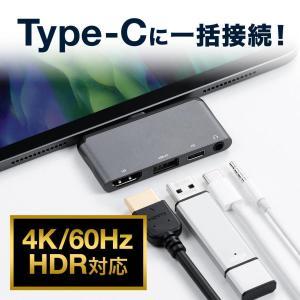 Type C HDMI変換アダプター USBハブ PD充電 ヘッドセット接続対応 4K/60Hz H...