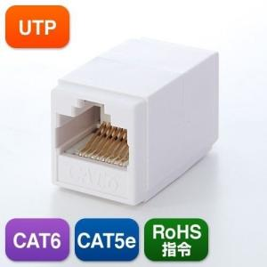 合計5,000円以上お買い上げで送料無料(一部商品・地域除く)! CAT6ケーブルを中継、延長可能な...