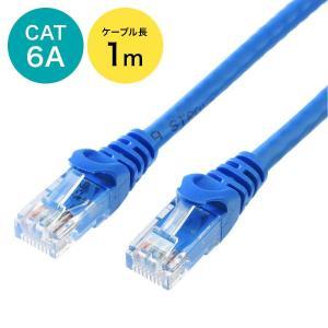 LANケーブル 1m カテゴリ 6A PoE対応 爪折れ防止(即納)|sanwadirect