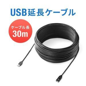 USB延長ケーブル 30m USB2.0 ブラック サンワサプライ(即納)