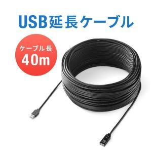 合計5,000円以上お買い上げで送料無料(一部商品・地域除く)! USBケーブルを40m延長できます...