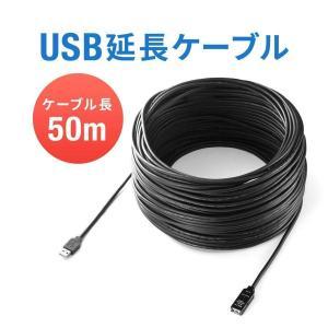 合計5,000円以上お買い上げで送料無料(一部商品・地域除く)! USBケーブルを50m延長できます...