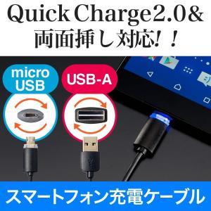 スマホ 充電 ケーブル 急速充電 マイクロUSB 充電ケーブル コネクタ両面 1m(即納)|sanwadirect