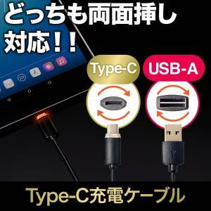 スマホ 充電 ケーブル USB Type-C 充電ケーブル コネクタ両面 急速充電 1m ケーブル(即納)|sanwadirect