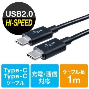 Type-C USB ケーブル USB TypeC ケーブル タイプc 充電ケーブル 1m USB2.0(即納)|sanwadirect