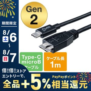 USB Type-C ケーブル Type C 1m(即納)|sanwadirect