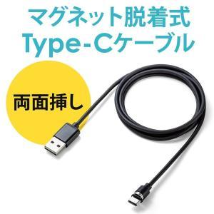 充電ケーブル 急速充電 マグネット アンドロイド Android スマホ 充電 Type-c ケーブル USBケーブル QuickCharge 通信 1m(即納)|sanwadirect
