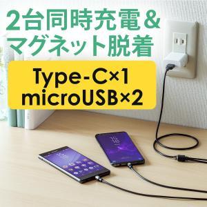 充電ケーブル 急速充電 マグネット アンドロイド Android スマホ 2台同時 充電 Type-c マイクロUSB micro USBケーブル 1.5m(即納)|sanwadirect