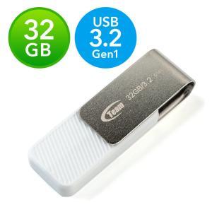 USBメモリ 32GB USBメモリー USB3.0(即納)|sanwadirect