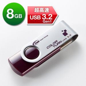 USBメモリ 8GB スイングタイプ USB3.0対応USBメモリー 8G(即納)|sanwadirect