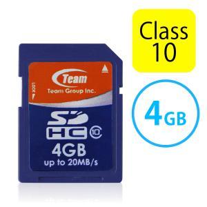 SDカード 4GB SDHCカード Class10(即納)|sanwadirect