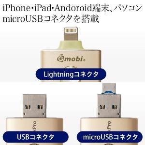 iPhone USBメモリ iPad Ligh...の詳細画像1