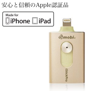iPhone USBメモリ iPad Ligh...の詳細画像4