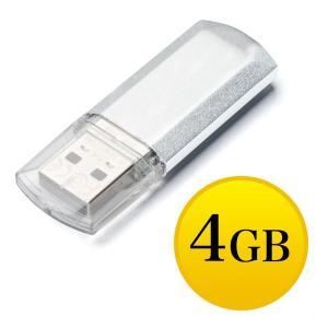 USBメモリ 4GB USBメモリー(即納)|sanwadirect