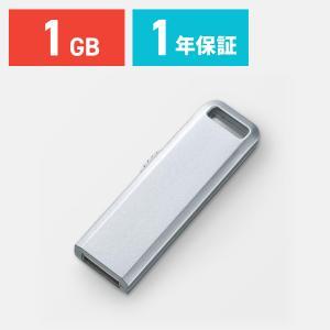 USBメモリ 1GB USBメモリー 1GB スライド式 シルバー(即納)|sanwadirect