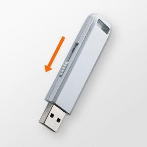 USBメモリ 4GB USB メモリー 4GB スライド式 シルバー sanwadirect 02