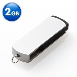 USBメモリ 2GB USBメモリー スイングタイプ(即納)|sanwadirect