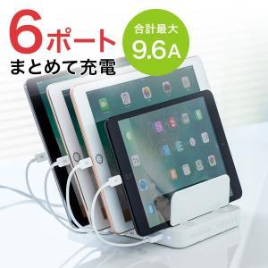 iPhone 充電スタンド スマホ 充電器 タブレット 9.6A 60W(即納)|sanwadirect