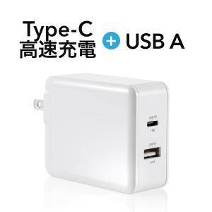 USB 急速 充電 PD充電器 iPad Pro 充電器 18W Type Cポート 小型 タイプC(即納)|sanwadirect