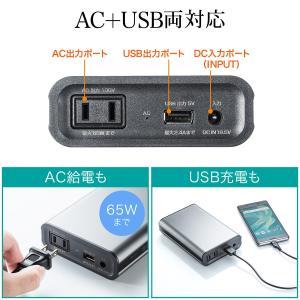 モバイルバッテリーノートパソコン PC ACコ...の詳細画像1