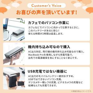 モバイルバッテリーノートパソコン PC ACコ...の詳細画像3