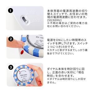 24時間タイマーコンセント アナログ式 15分単位 電源自動オン/オフ(即納)|sanwadirect|06