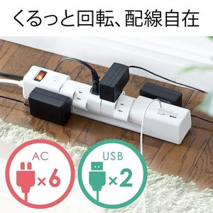 電源タップ 延長コード テーブルタップ コンセント AC6個口 USB充電付き 回転式(即納)|sanwadirect