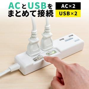 電源タップ OAタップ USB 2個口 延長コード スマホ コンセント 充電器  2m(即納)|sanwadirect