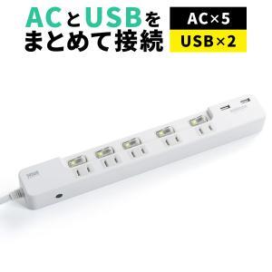電源タップ OAタップ USB 5個口 延長コード スマホ コンセント 充電器  2m(即納)|sanwadirect