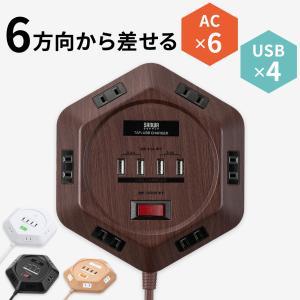 電源タップ 6個口 3m 延長コード USB付き 角型 一括集中スイッチ付き コンセント OAタップ コンセントタップ サンワダイレクト
