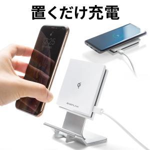 ワイヤレス充電器 Qi対応 iPhone 急速充電対応 スタンドタイプ パッドタイプ両対応(即納)|sanwadirect