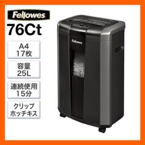 シュレッダー 業務用 76CT 電動 フェローズ  シュレッター 4696001(返品不可)|sanwadirect