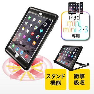 OtterBox Defender iPad mini 1 2 3対応(77-50972)(即納) sanwadirect