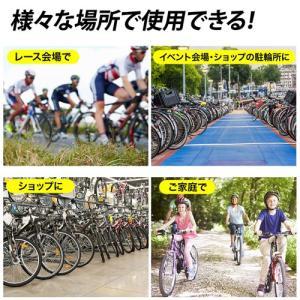 自転車スタンド 5台 レース サイクルラック ...の詳細画像4