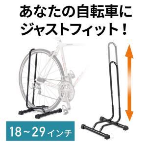 自転車スタンド バイクスタンド 自転車たて 車輪差し込みタイプ 1台用 組立簡単(即納)|sanwadirect